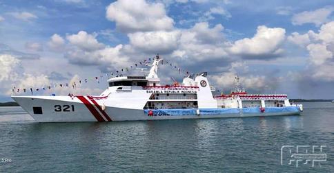 Kronologi Bakamla Cegat Kapal China di Tengah Cuaca Buruk