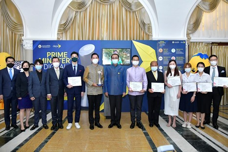 Thailand Anugerahkan Penghargaan Bergengsi Prime Minister Award kepada Huawei