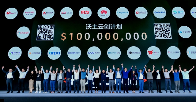 Di HDC.Cloud 2021, Huawei Rilis 6 Produk Terobosan Baru